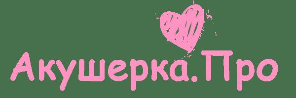 cropped logo 1 - УСЛУГИ
