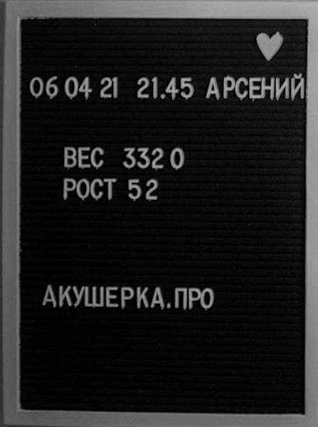 ФОТОГРАФ НА РОДЫ